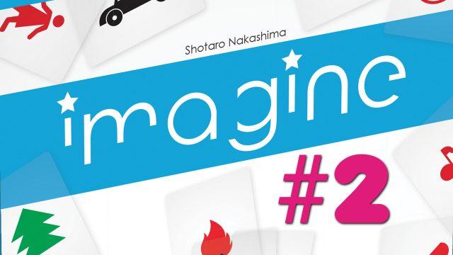 EZ JELLEMZŐ – Folytattuk az Imagine-t :)